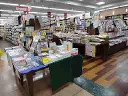 明屋書店 平井店