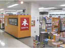 明屋書店 BooksHaruyaSpirits岩国店