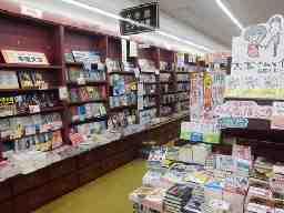 明屋書店 中央通店