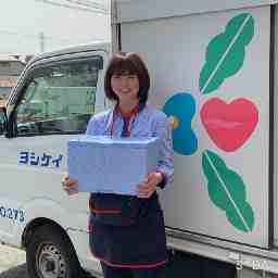 ハーベスト株式会社 ヨシケイ横須賀営業所