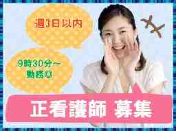 スミレ会グループ/社会福祉法人 すみれ福祉会