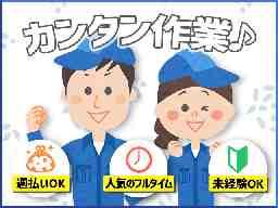 株式会社ヒューマン・クリエイト