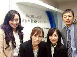 株式会社DSRジャパン
