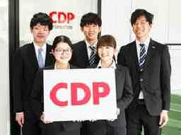 CDPジャパン株式会社
