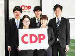 CDPジャパン株式会社 つくば支店