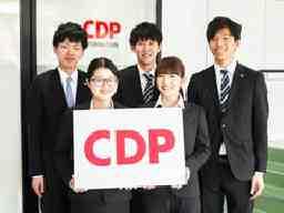 CDPジャパン株式会社 太田営業所