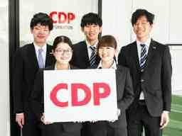 CDPジャパン株式会社 宇都宮営業所
