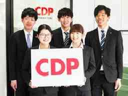 CDPジャパン株式会社 東京営業所