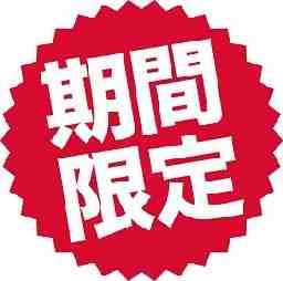 パーソルマーケティング株式会社