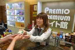 プレミオ 神戸駅前店