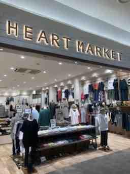 HEART MARKET(ハートマーケット) イオンモール浜松志都呂店