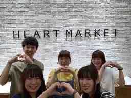HEART MARKET(ハートマーケット) イオンモール松本店