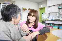 それいゆ定期巡回・随時対応型訪問介護看護 今在家