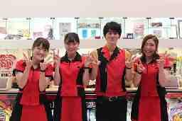 アローグループ ARROW八尾駅前店