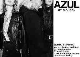 株式会社パレモ AZUL by moussy アズールバイマウジー イオンモール各務原店