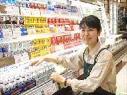 マミーマート生鮮市場TOP 北上尾店