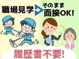 株式会社クリーンコーポレーション 札幌東徳洲会病院