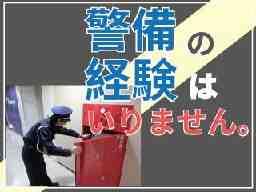 株式会社クリーンコーポレーション 札幌禎心会病院