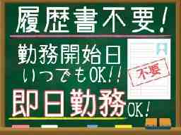 株式会社クリーンコーポレーション マルハン甲府店