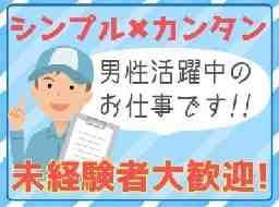 株式会社クリーンコーポレーション 北海道恵庭市戸磯47-7