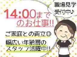 株式会社クリーンコーポレーション ラビスタ釧路川