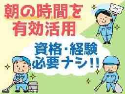 株式会社クリーンコーポレーション アパガーデンパレス札幌駅西