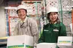 ヤマト運輸株式会社 西東京主管支店 西東京ベース店