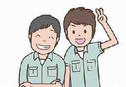 株式会社Good Work Japan 柏オフィス