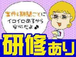 teikeiworksTOKYO 千葉支店