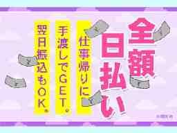 teikeiworksTOKYO テイケイワークス東京株式会社 上大岡支店