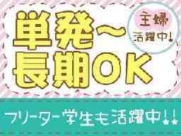teikeiworksTOKYO 赤羽支店