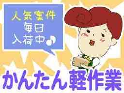 teikeiworksTOKYO テイケイワークス東京株式会社 藤沢支店