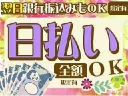 teikeiworksTOKYO 川崎支店