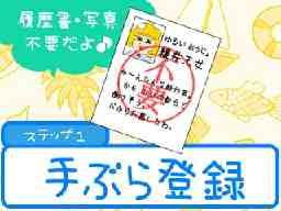 teikeiworksTOKYO TEIKEIWORKS TOKYO 新宿支店