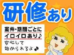 teikeiworksTOKYO 町田支店