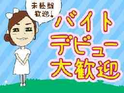 teikeiworksTOKYO 守谷リクルートセンター
