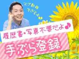 teikeiworksTOKYO 小田原支店
