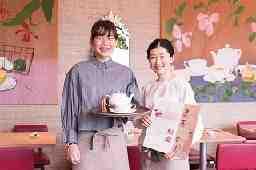 株式会社サザビーリーグ アイビーカンパニーAfternoon Tea TEAROOM,SHAKE SHACK,KIHACHI,Afternoon Tea Love&Table, LE SUN PALM アフタヌーンティー・ティールーム 大分トキハ