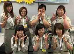 ヤマト運輸株式会社 東松山主管支店 事務管理センター