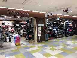 株式会社パレモ INCENSE インセンス 南砂町SUNAMOスナモ店
