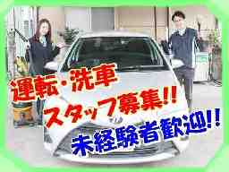株式会社トヨタレンタリース埼玉 トヨタレンタカー 戸田駅前店