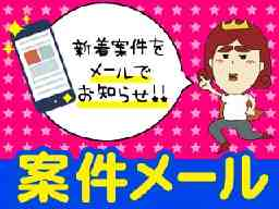 teikeiworksTOKYO テイケイワークス東京株式会社 成田支店