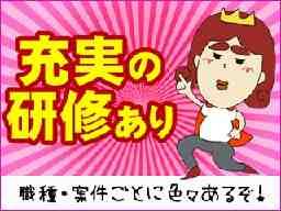 teikeiworksTOKYO テイケイワークス東京株式会社 西船橋支店