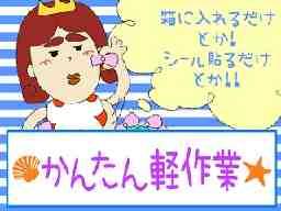 teikeiworksTOKYO テイケイワークス東京株式会社 大和支店
