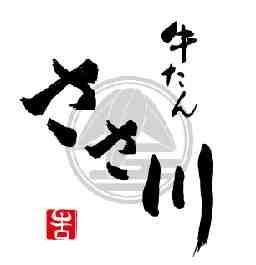 株式会社 つぼ八 酒と肴 牛たん ささ川 北千住西口店