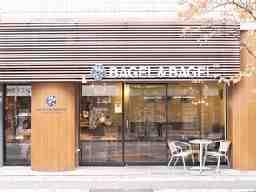 株式会社アルテゴ BAGEL&BAGEL恵比寿店