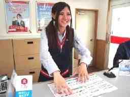 ニッポンレンタカーアーバンネット株式会社 ニッポンレンタカー 湘南台駅前営業所