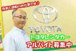 株式会社トヨタレンタリース埼玉 トヨタレンタカー 岩槻店