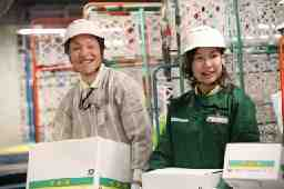 ヤマト運輸株式会社 副都心主管支店 新宿中央支店 新宿2丁目センター