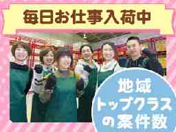 teikeiworksTOKYO 橋本支店